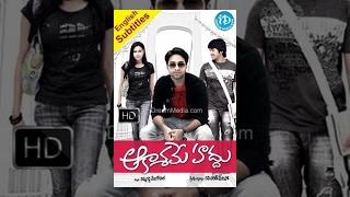 Aakasame Haddu Telugu Full Movie || Navadeep, Rajiv Saluri, Panchibora || Ravicharan Meripo || Anand
