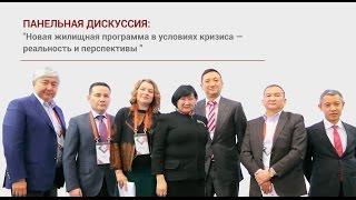 видео Казахстанцы классическому кредитованию предпочитают займы онлайн