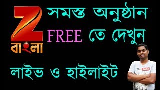 Zee Bangla All Show Free For All User Computer/laptop/android/ Etc