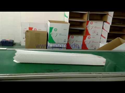 Оборудование для производства бумажных ланч боксов, коробок, лотков для упаковки фаст фуда, пищевых