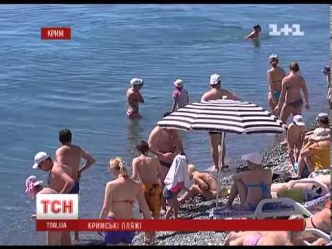 Лише один пляж в Криму отримав найвищу відзнаку сервісу