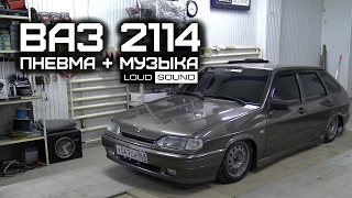 LADA 2114 Pnemo + Music by LOUD SOUND