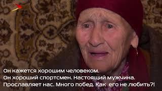 Долгожительница из Северной Осетии связала носки для Хабиба Нурмагомедова