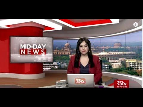 English News Bulletin – May 25, 2019 (1 pm)