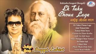 Ek Tuku Choua Lage - Rabindra Sangeet (Bengali - Audio Jukebox)