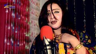 Pashto New Songs 2018 Neelo Jan And Nawaz Afridi Releasing On 10 Nov - Kali Ta Rasha