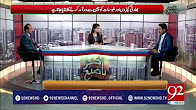 Bakhabar Subh - 11 July 2017 - 92NewsHDPlus