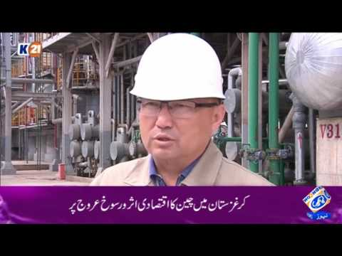 Asia Business Week EP 376 K21 AND DHOOM TV 12 06 2017