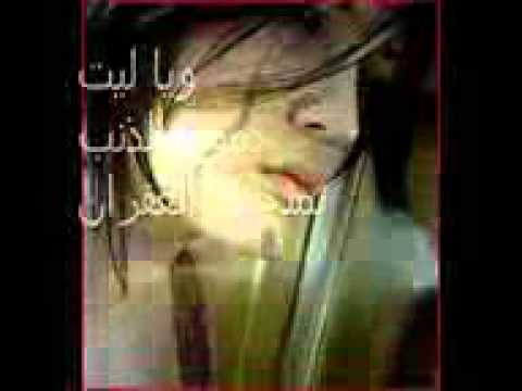 nizar 9abani mp3 gratuit