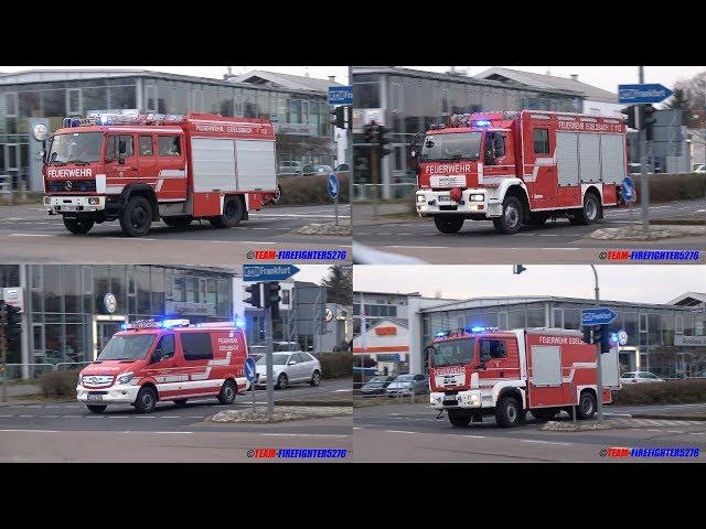 [Feuermeldung im Rewe Center Egelsbach] Einsatzfahrten von Feuerwehr Rettungsdienst und Polizei