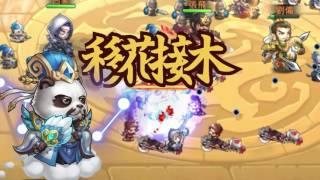 みにおん三国志-ゲーム紹介PV-