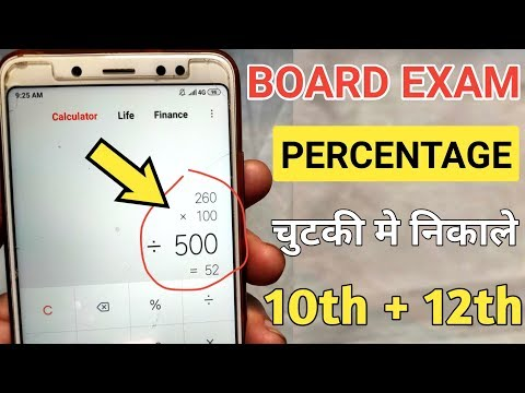 How To Check Percentage In Calculator: Find Out Percentage On Mobile Calculator In Hindi