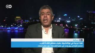 عماد حسين: هذه هي أسباب غياب السيسي عن القمة