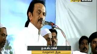 M.k.stalin participate of Iftar Events