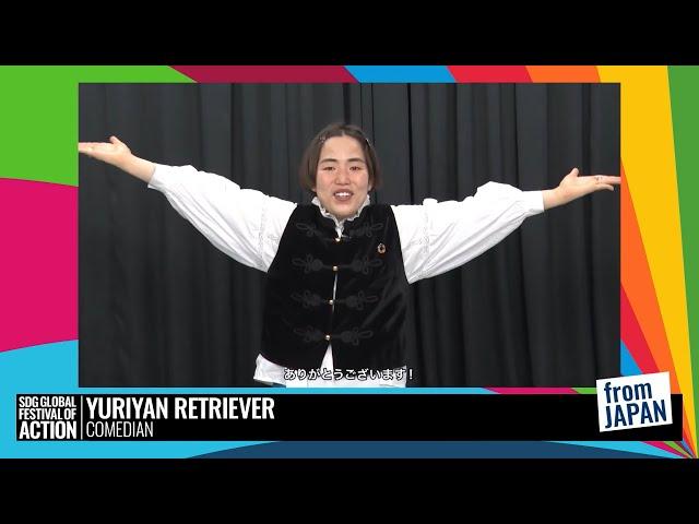 Challenge Stereotypes and Unlock Your Potential, Yuriyan Retriever, ステレオタイプを乗り越えよう!自分を信じて