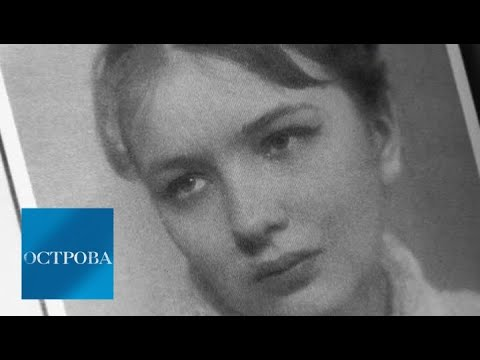 Наталья Тенякова / Острова / Телеканал Культура