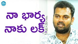 My Wife Is My Lucky Charm - Ram Prasad || Anchor Komali Tho Kaburlu
