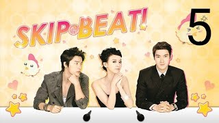 Корейский  Дорама 5-сериал Не Сдавайся (Skip  Beat)