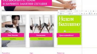 Конструктор сайтов Wix | Настройка шрифтов