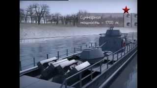 ВМФ СССР. Хроника победы. Мониторы