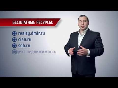 Авторынок Москва — лучшие цены на автомобили
