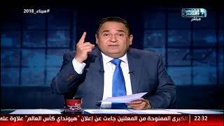 خير تعليقا على استعراض #محمد_رمضان لسياراته الفارهة .. الدنيا بتغلي علشان تذاكر المترو!