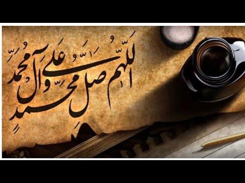 Shalawat Mansub Habib Sholeh Tanggul
