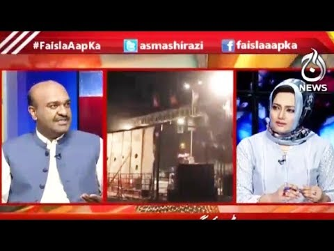 Faisla Aapka - 8 May 2018 - Aaj News