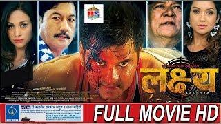 New Action Movie || LAKSHYA || लक्ष्य || FULL MOVIE || Sabin Shrestha || ANU SHAH