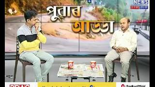 মুকুতা দাদা from Behorbari outpost | Puwar adda with Anshuman Bhuyan