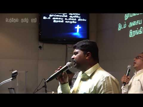 Praise & Worship 09-Jun-2017 BTAG Church Doha, Qatar