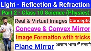 Day 2 - Physics || Plane, Concave & Convex Mirror ~ SSC JE & RRB JE Preparation | Awarenes - Hindi
