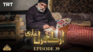 Ertugrul Ghazi Urdu | Episode 39 | Season 1