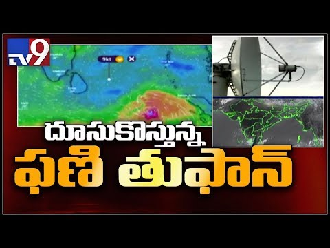 Cyclone Fani: IMD forecasts very heavy rain for Chennai - TV9