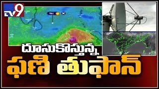 Cyclone Fani: IMD forecasts very heavy rain for Chennai - TV9