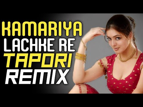 Kamariya Lachke Re (Tapori Mix) - DJ Zero || DJ's OF Mumbai ||