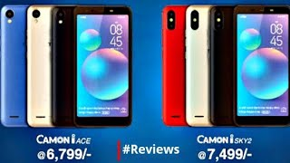 Tecno Camon iACE, Camon iSKY 2 with FullView display, AI-infused camera launched Specs  - #Reviews