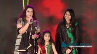 Actress Meena and Nainika Speech at We Awards 2016 Event
