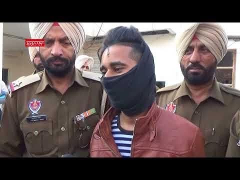 JHANJAR TV NEWS FROM PUNJAB POLICE ARRESTFOUR GANGSTERS IN BARNALA