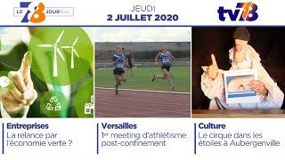 7/8 Le Journal. Edition du jeudi 2 juillet 2020