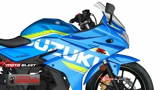2017 GSX-R 250 GSX-R 300 2 สูบเรียง GW250 Inazuma 250 จริงหรือ ? : motorcycle