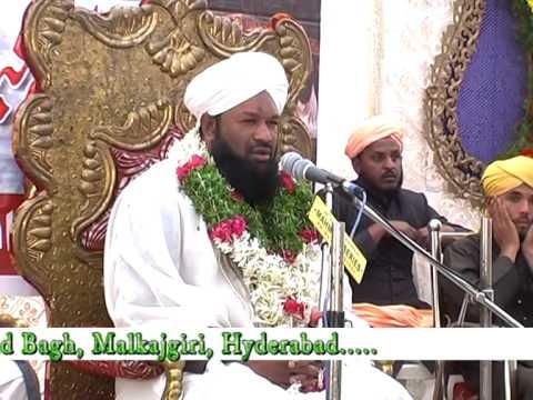 Anandbagh Jalsa Eid Milad-un-Nabi (s.a.w) 2015 Part 1  Bayan By Allama Ahmed Naqshbandi Sahab