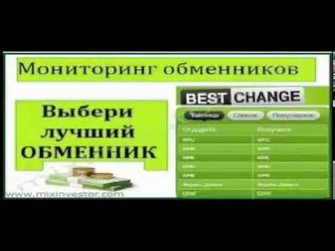 курс валют в обменниках харькова