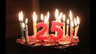"""день рождения 25 """"выжить на сотку"""""""