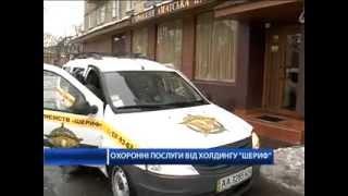 видео охранные услуги