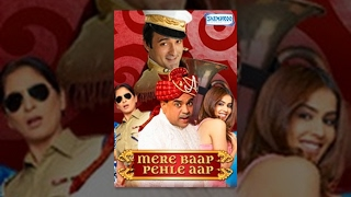 Mere Baap Pehle Aap With English Subtitles