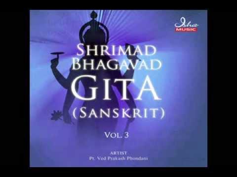 Bhagavad Gita - Chapter 18 (Complete Sanskrit recitation)