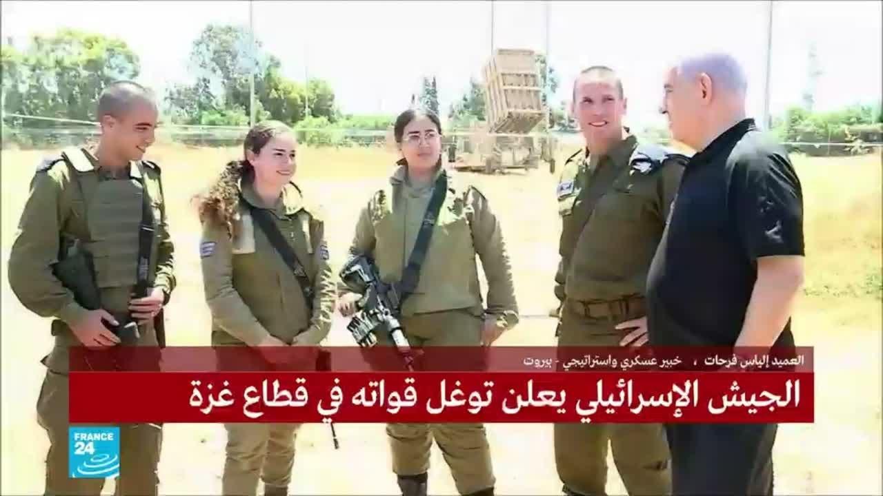 ماذا بعد إطلاق صواريخ من لبنان على إسرائيل وهل نحن مقبلون على حرب في غزة؟  - نشر قبل 49 دقيقة