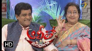 Alitho Saradaga | 10th July 2017|  Geetanjali | Full Episode | ETV Telugu