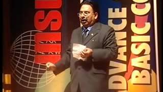 Punjab Singh National Convention